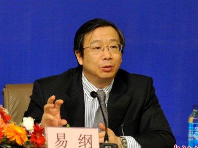 央行副行长易纲:不会承认比特币合法性