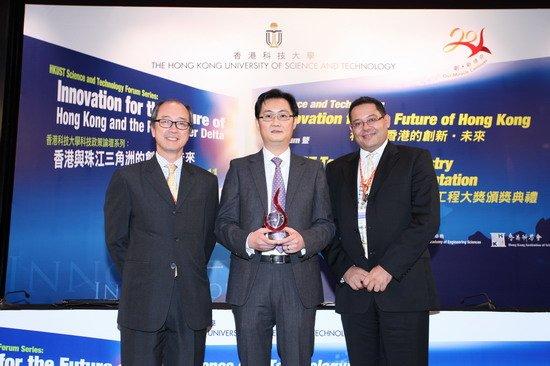 腾讯公司董事会主席兼CEO马化腾(中)接受颁奖
