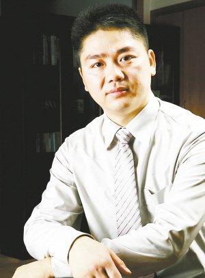 京东CEO刘强东:做生意要敢于放弃一些客户