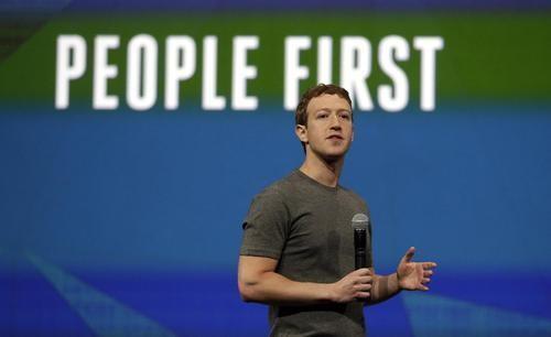 记者发文批Facebook:别搞特权了 我受够了