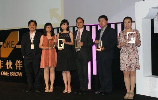 腾讯智慧实效营销大奖:日化行业颁奖