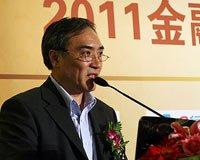 软通动力集团执行副总裁彭强主题发言