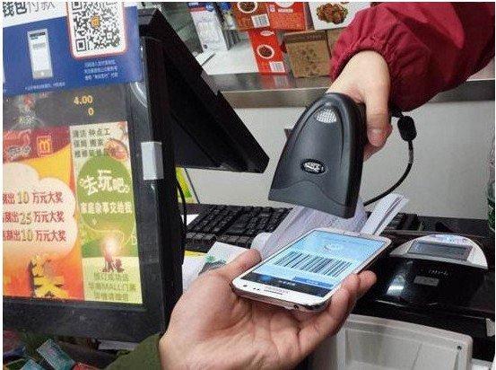 支付宝:海外市场可条码支付