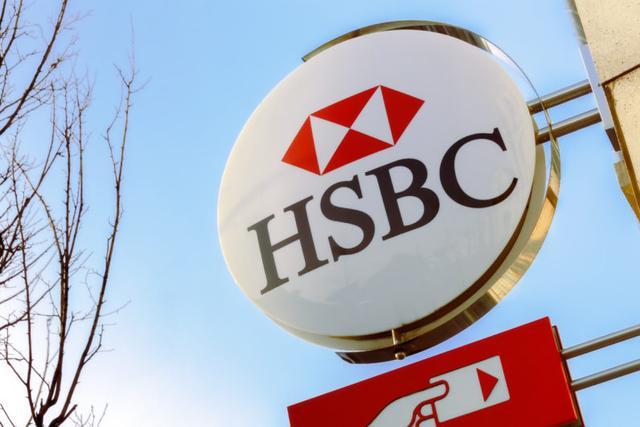 汇丰银行将让客户通过自拍验证