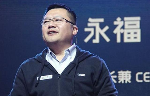 阿里大文娱宣布新战略,俞永福:未来三年投入500亿