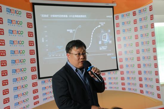 坚决不成为第二个诺基亚!快50岁的AMD如何靠VR翻身?