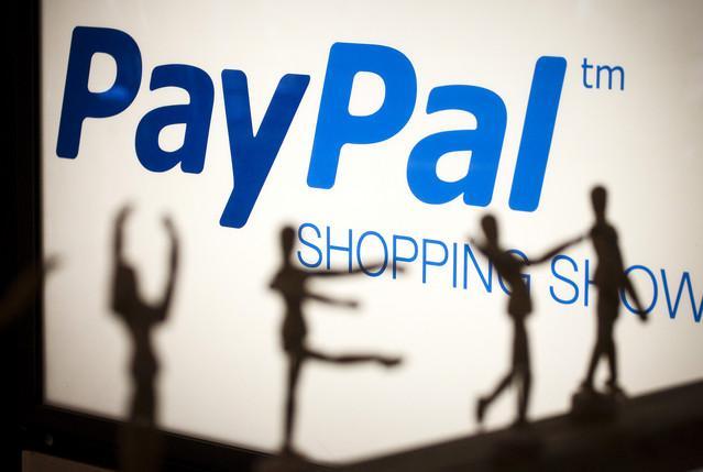 eBay分拆协议曝光:被禁止与PayPal竞争
