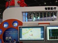 组图:中国联通物联网应用一览