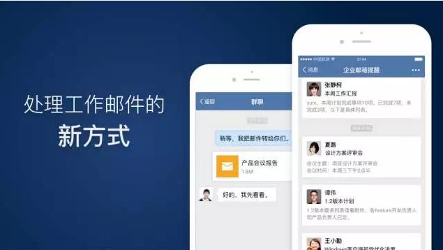 企业微信发布1.2版本 现在你可以花式考勤了