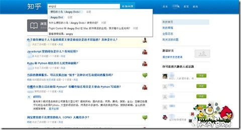 问答网站知乎--中国版Quora