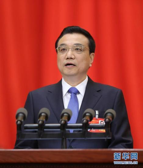 李克强:大幅提高网速 促进互联网金融发展