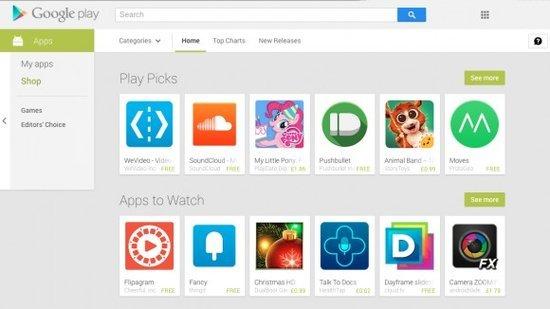 谷歌2013年大事件盘点:仍在不停地创新