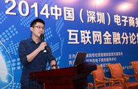 王维东:银行与互联网公司很难共赢