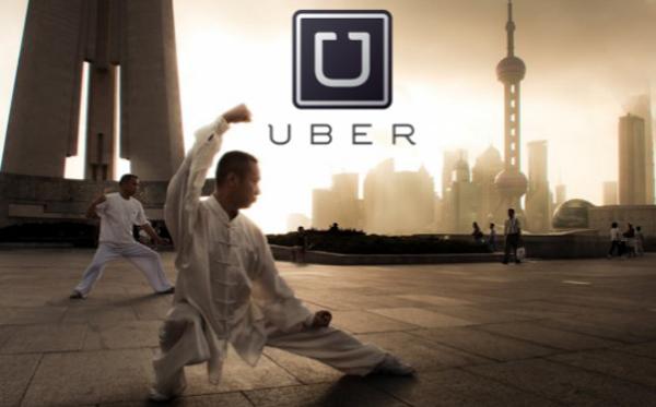 优步入驻上海自贸区 在华投资将达63亿元