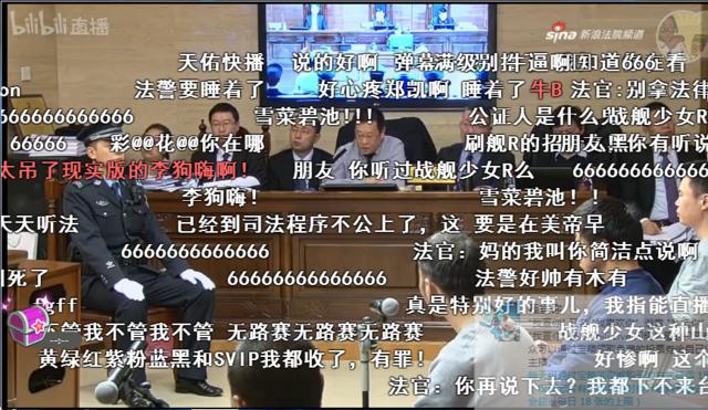 网友强势围观快播庭审:乐事躺枪 贴吧被爆