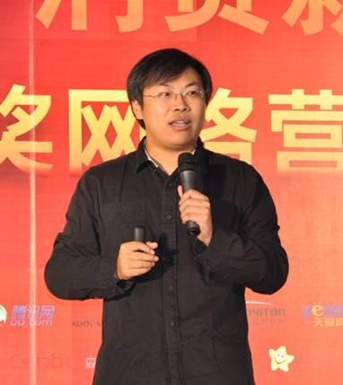 戴志康:如何开启传统服务业数字化新时代