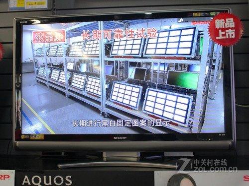 全新四色技术 夏普液晶市售价6799元