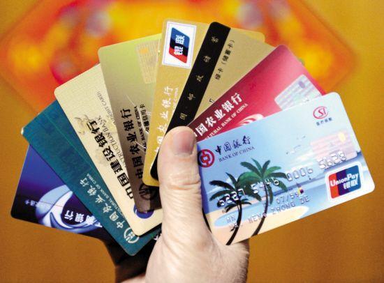 第三方支付机构跨境人民币支付业务开闸在即