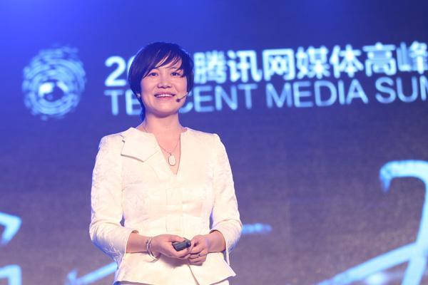陈菊红:注意力变化改变媒体