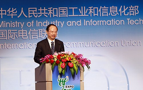 中国移动有限公司董事长兼CEO王建宙