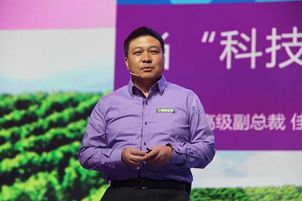 陈绍鹏:农业科技就是未来农业的出路