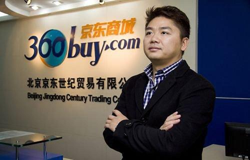 京东将涉足生鲜市场 高管称对超市影响逐步显现