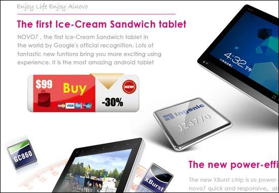 全球首款MIPS架构安卓4.0平板上市 售99美元