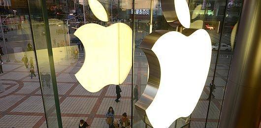 消息称苹果产品被移出中国政府采购名单