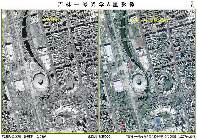 """""""吉林一号""""传回首张卫星图片"""