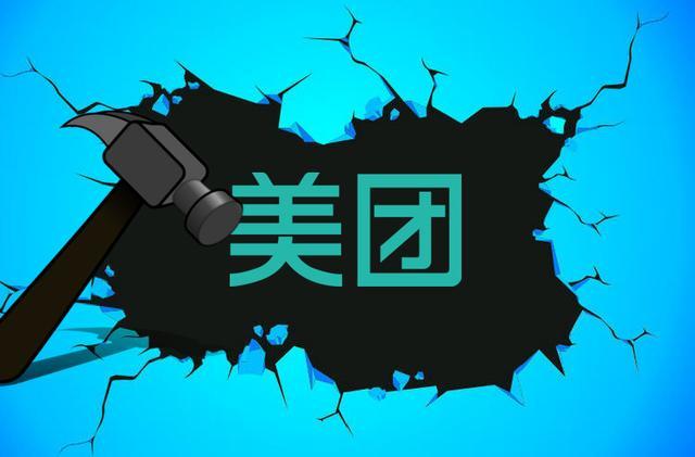 美团面临BAT围剿:孤军奋战的王兴如何突围?