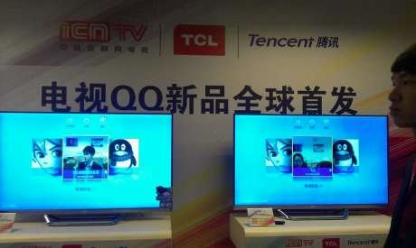 TCL与CNTV、腾讯跨界合作 共推电视QQ新品