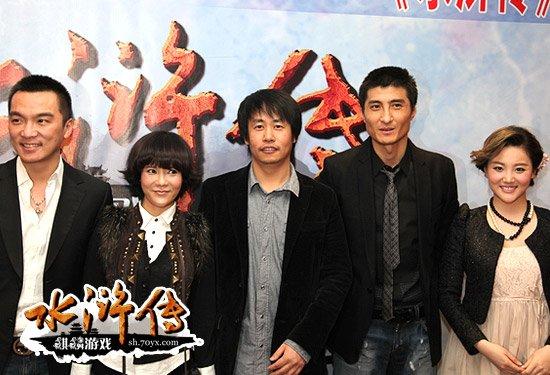 麒麟联姻《水浒传》电视剧组推同名网游大片