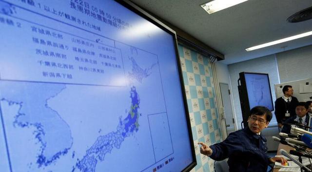 日本福岛县发生里氏7.0级地震 已引发局地海啸