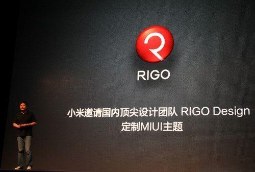小米全资收购rigo design
