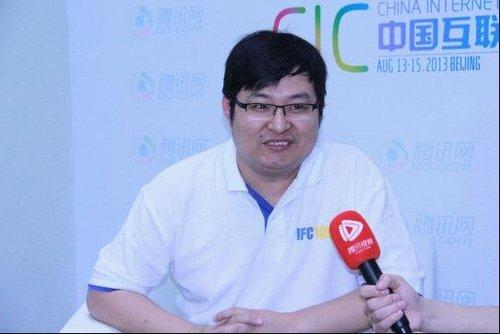 专访好贷创始人兼总裁李明顺截图