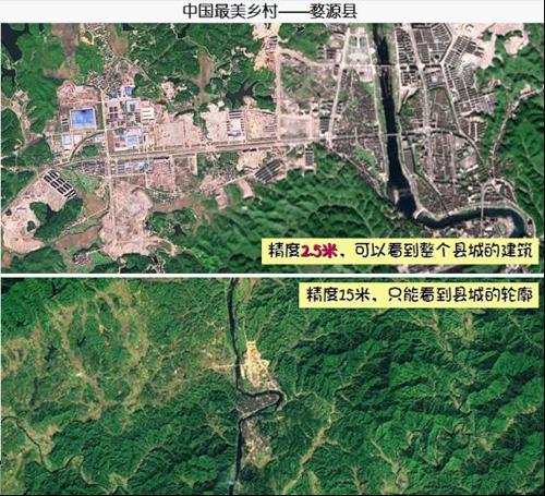 覆盖900万平方公里 soso更新高清卫星地图