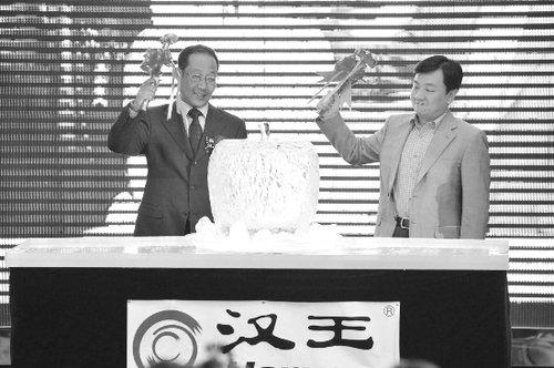 汉王面向商务人群发布其首款平板电脑