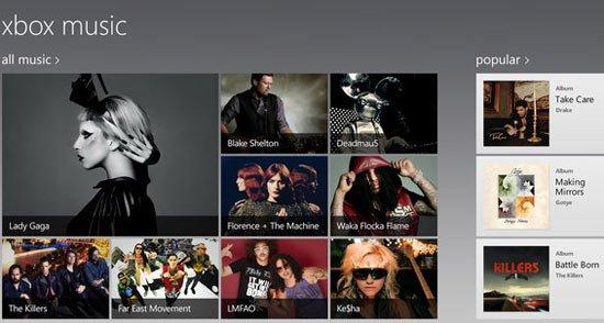 微软将推Xbox Music服务 再冲击数字音乐市场