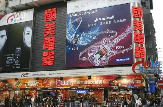 国美香港关店停业 转入国际采购业务