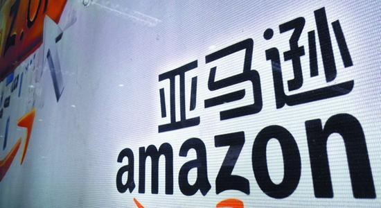 亚马逊英国登陆亚马逊海外购 百万英国选品可触达中国消费者