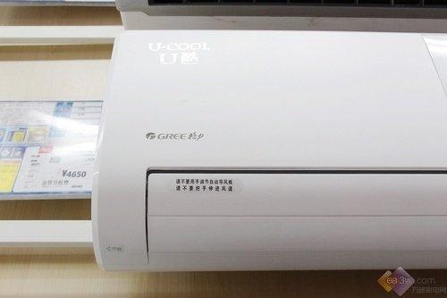 格力1赫兹U系列变频空调推荐