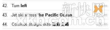 谷歌地图建议:从日本来中国开摩托艇
