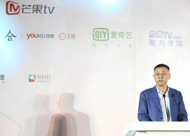 湖南臺臺長:芒果TV的B輪投前估值超120億