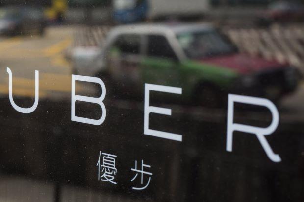 担心巨额罚款 Uber原本决定退出澳门,但现在又杀了回来