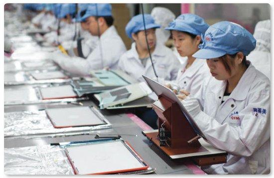 富士康大陆工厂重新招工生产苹果新iPhone