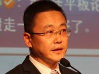 TCL多媒体副总裁 杨斌