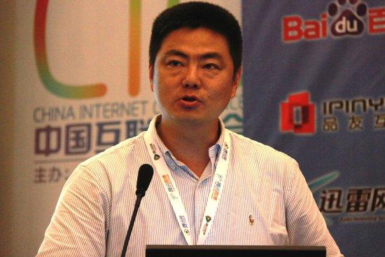 中国电信钮钢:大数据是公司转型的关键一步