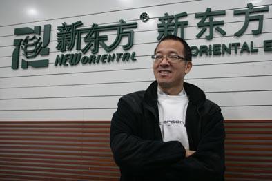 俞敏洪谈在线教育:新东方商业模式不改变会落后