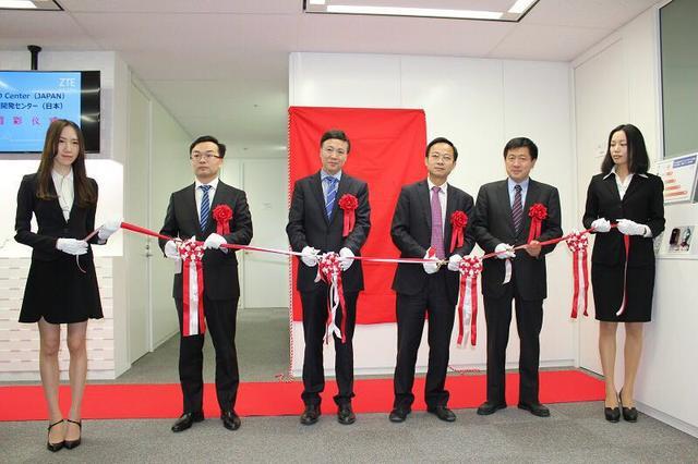 中兴通讯日本设立 5G 研发中心
