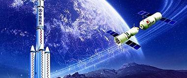航天专家揭秘中国2017年太空计划